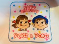02 Peko Poko 手巾 (happy birthday)