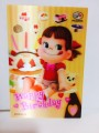 3D! 2011 Peko 3D明信片3 (Happy Birthday)
